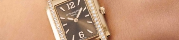 sell watches Patek Philippe